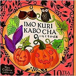 【茶葉・粉末ティーの新商品】LUPICIA (ルピシア) ルイボスティーいもくりかぼ茶 ティーバッグ10個 限定デザインBOX入
