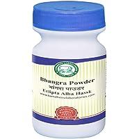 Kamdhenu Bhangra Powder 250gm
