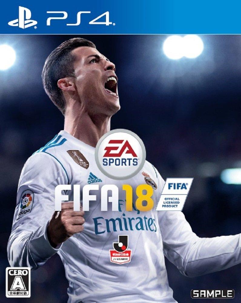 8位.エレクトロニック・アーツ FIFA 18