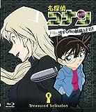 Animation - Case Closed (Detective Conan) Treasured Selection File. Kuruzukume No Shoshiki To Fbi 9 [Japan BD] ONXD-4009