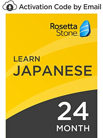 Amazon com: Rosetta Stone: Learn Japanese for 24 months on