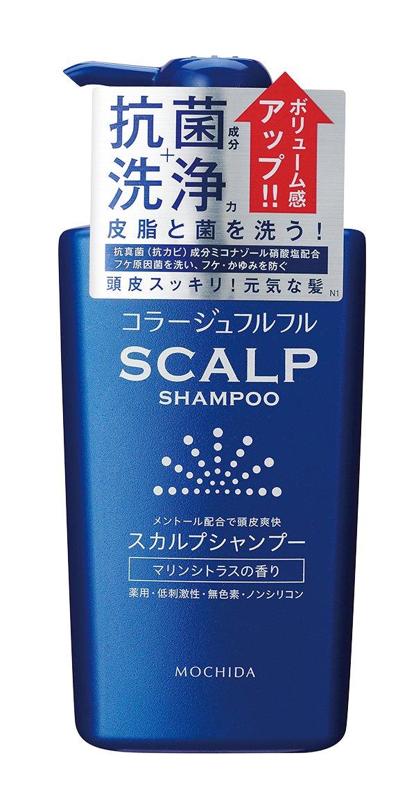 【持田ヘルスケア】コラージュフルフル スカルプシャンプー マリンシトラスの香りのサムネイル