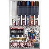 Gundam marker pouring inking pen Set of 6