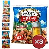 オリオンビアナッツ 5袋 3個セット