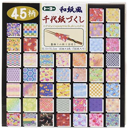 45 Muster Chiyogami 018053 , 180 Blatt, mit Kunstoffbox, Großpackung