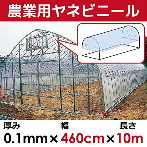 【日本製】屋根用ビニールハウス 厚み0.1㎜ 幅460cm 無滴透明 中接加工 (16m) B01N9SQ3DF 16m  16m