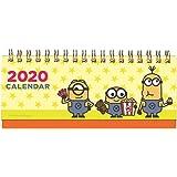 学研ステイフル ミニオン 2020年 カレンダー 卓上 スリム M09086