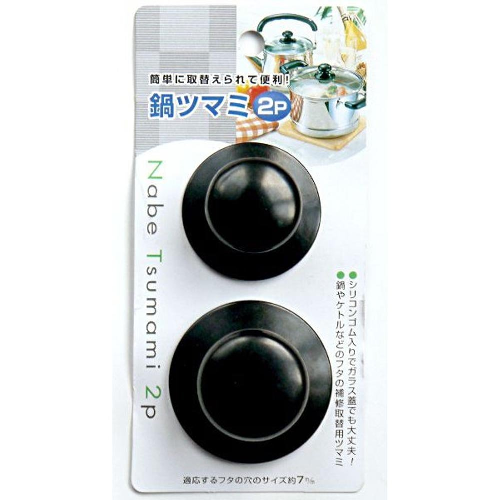 1 X Universal Pot Lid Knobs Replacement Set of 2#0756 JapanBargain 3221-A