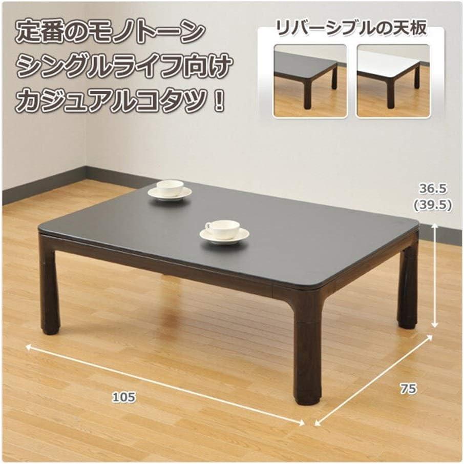 CharmingNight Legs Foldable Kotatsu Table Rectangle 105x75cm Living Room Furniture Foot Warmer Heated Low Japanese Kotatsu Coffee Table Black Creativity (Color : Black Color)