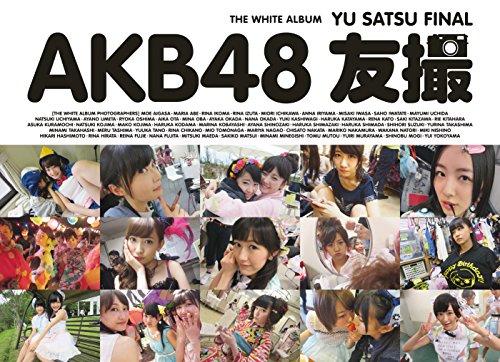 AKB48 友撮 FINAL THE WHITE ALBUM