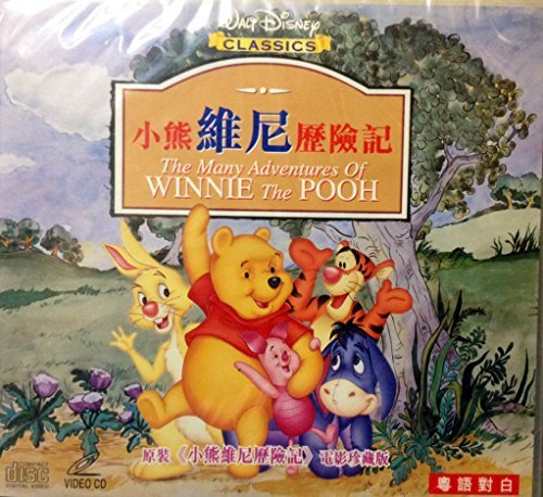 WALT DISNEY CLASSICS THE NEW ADVENTURES OF WINNIE THE POOH IN CANTONESE (IMPORTED FROM HONG KONG)