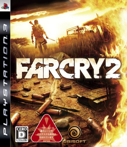 FarCry 2 [Japan Import]