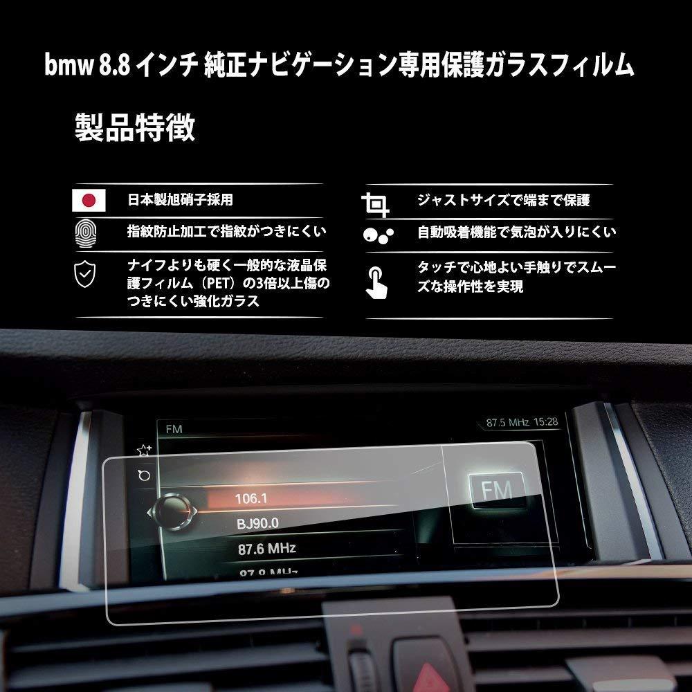 Citroen C5 RTX Standard Replacement Starter Motor BMW 7 6 5 3 1 Series X6 X5 X3