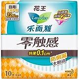 花王乐而雅零触感 特薄立锁护围日用护翼型卫生巾22.5cm10片