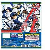 Ace of Diamond Daiya no Ace Swing Mascot Keychain