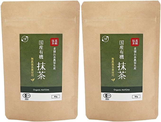 オーガライフ 抹茶 粉末 160g 有機 無農薬 京都 国産 高級 粉末抹茶 抹茶パウダー 粉茶 お茶 オーガニック
