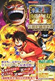 ONE PIECE Kaizoku Musou 3 PS4 / PS3 / PSVita 3 models compatible version Official Guide Book