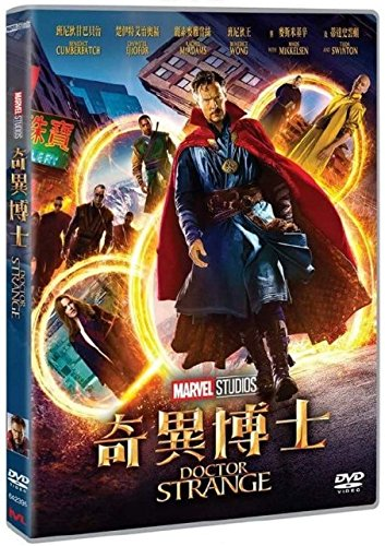 Doctor Strange (Region 3 DVD / Non USA Region) (Hong Kong Version / Chinese subtitled) 奇異博士