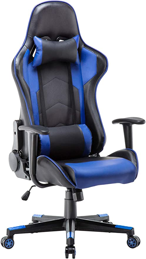 Polar Aurora Gaming Chair - The Best Rocking Gaming Chair