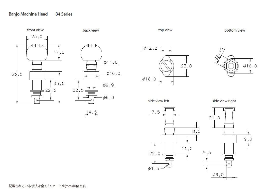 Schaller Mechanik B4 Chrom 601/Chrome