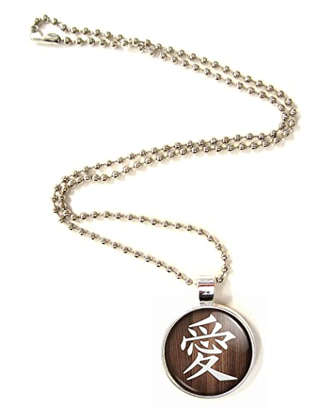 Amazon Spotlightjewels Kanji Love Necklace By Chinese Kanji