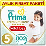 Prima Premium Care Külot Bebek Bezi 5 Beden Junior İkiz Paket 102 Adet