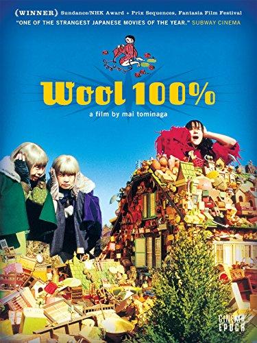 Wool 100% ()