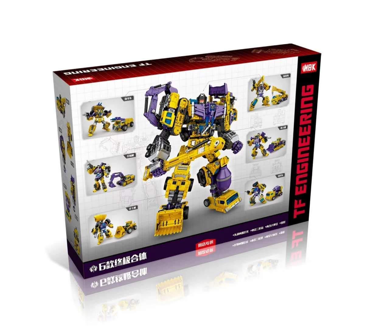 Amazon.com: NBK Transformer Robot Devastator Oversize Toys ...