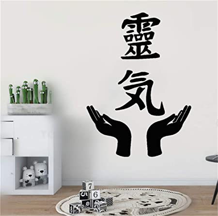 Stickers Muraux Cuisine Pas Cher Wall Art Sticker Hands With Reiki