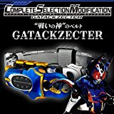 Kamen Rider Kabuto CSM Complete Selection Modification Gatackzecter