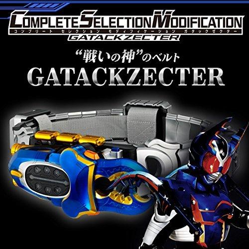 Kamen Rider Kabuto CSM Complete Selection Modification Gatackzecter by COMPLETE SELECTION