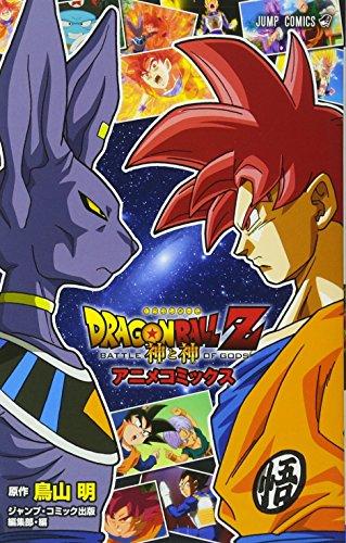 Japanese Anime Comics - 5