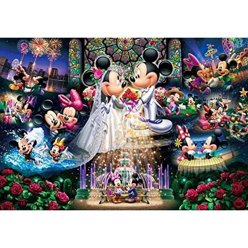 Tenyo Disney Eternal Oath...