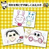 Washable Crayons 12 Pack by Sakura