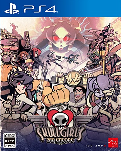 (Skullgirls 2nd encore Japanese Ver.)