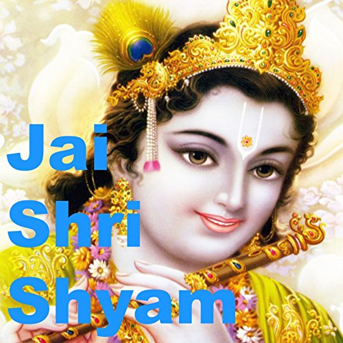 jai shri shyam krishna bhajans by pankaj doshi on amazon music