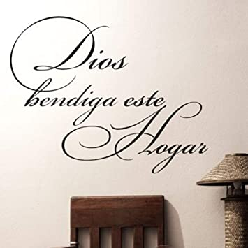 bdpq_Español Dios bendice a la familia Vinilo Pegatinas de pared ...