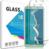 【2枚セット】 Aquos Sense2 SHV43 専用 ガラスフィルム Huy 強化ガラス 保護フィルム 業界最高硬度9H/高透過率/貼り付け簡単/気泡防止/飛散防止/スムースタッチ …