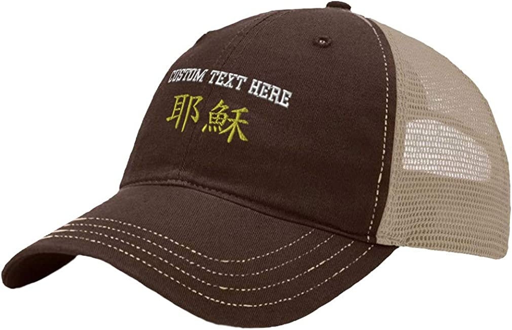 Custom Baseball Cap Chinese Symbol for Jesus Gold Embroidery Cotton Soft Mesh Cap Snapback Brown Khaki Personalized Text Here