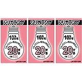 【3個セット】シリカランプ20W形-1P 10% 省エネ 100V18W E26 ホワイト (シリカ電球 一般電球 電球色 白熱電球)