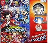 Beyblade Burst Battle Zero.with Game Limited Beyblade