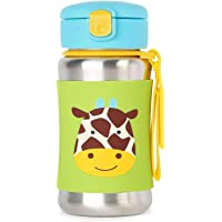 Skip Hop Giraffe Print Zoo Insulated Stainless Steel Little Kid Straw Bottle, 350 ml Capacity, Multicolour