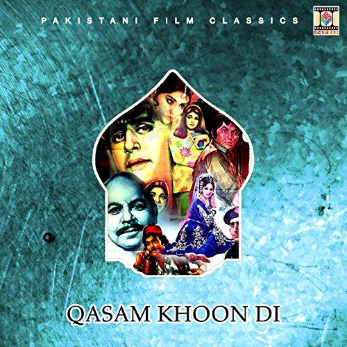 Karachi Di Mp3: Amazon.com: Qurban Meri Jaan: Nahid Akhtar & Qadar Ali