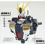 MG 1/100 νガンダム Ver.Ka エッチングパーツ ディテールアップ ガンプラ プラモデル