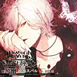 DIABOLIK LOVERS ドS吸血CD MORE,BLOOD Vol.08 スバル CV.近藤隆
