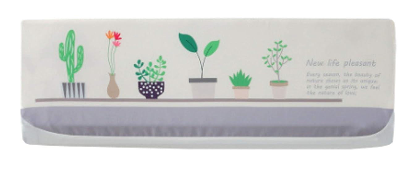 ミキサーコンサート卵SWAG STYLE エアコン洗浄カバー エアコン 洗浄 カバー 簡単 掃除 クリーニング 防水 簡単 エアコン 洗浄 掃除 洗い 空調機 清潔 綺麗 便利グッズ