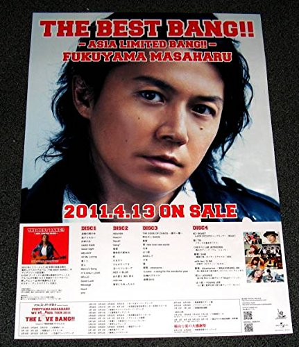 福山雅治 [THE BEST BANG ASIA LIMITED BANG] ポスター