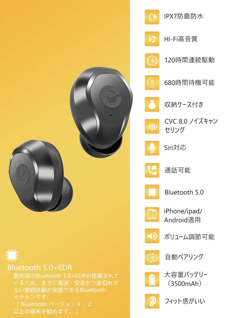 【120時間連続駆動 IPX7完全防水】Bluetooth イヤホン