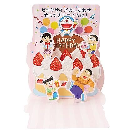 Sanrio Original Doraemon - Tarjeta de felicitación de ...