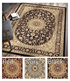 "Cheap Sultan Medallion Black Oriental Area Rug 11 x 15 ( 10'11"" x 15′ ) Persian Floral Traditional Easy Clean Stain Fade Resistant Shed Free Modern Classic Contemporary Thick Soft Plush Living Dining Room"
